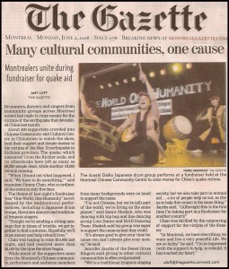 fundraiser_article_low_res