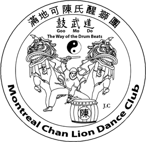 Chan Lion Dance Club