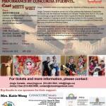 jingju2011-fundraising_poster_web